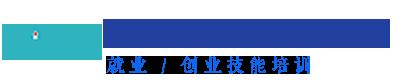 林海课程包括青岛育婴师培训,青岛小儿推拿培训,青岛母婴护理培训,青岛催乳师培训,青岛艾灸培训